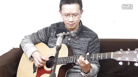 While my guitar gently weeps-玩易吉他弹唱教学